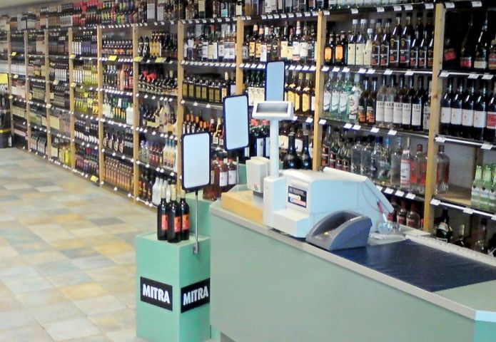 2-mitra-drank-winkel.jpg